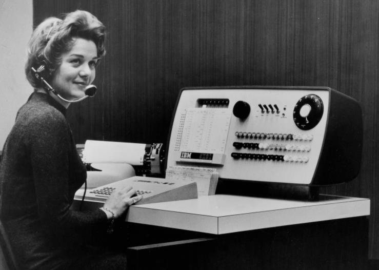 Uno de los primeros desarrollos de IBM para la industria turística.