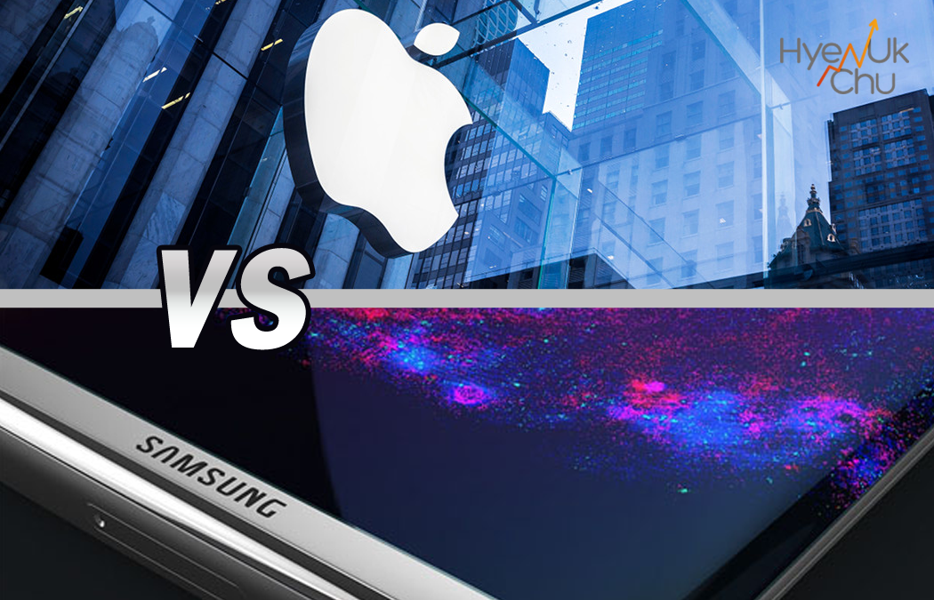 La Guerra Comercial Samsung Vs Apple