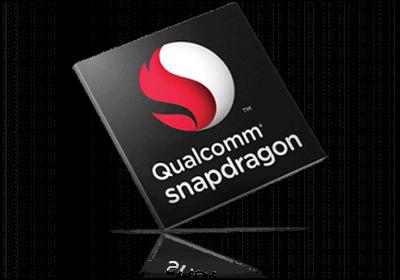 Las empresas Broadcom y Qualcomm podrían potenciarse juntas.