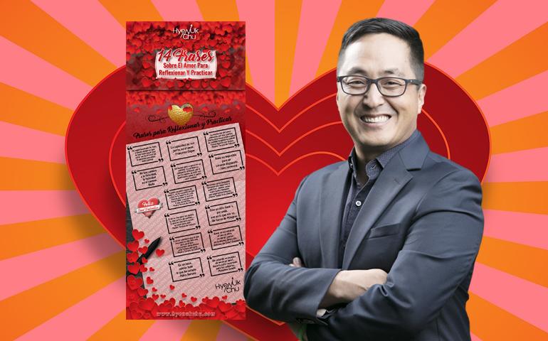 [INFOGRAFÍA] 14 Frases Sobre El Amor Para Reflexionar Y Practicar – Hyenuk Chu