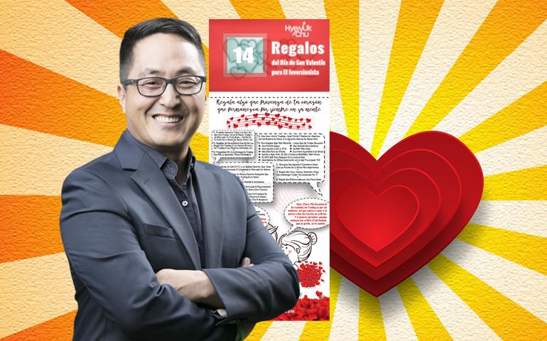 [INFOGRAFÍA] 14 Regalos Del Día De San Valentín Para El Inversionista – Hyenuk Chu
