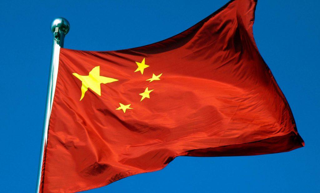 A China lo acusan de espionaje industrial - Hyenuk Chu