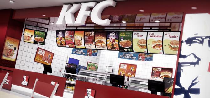 Kentucky Fried Chicken tiene nueva estrategia - Hyenuk Chu
