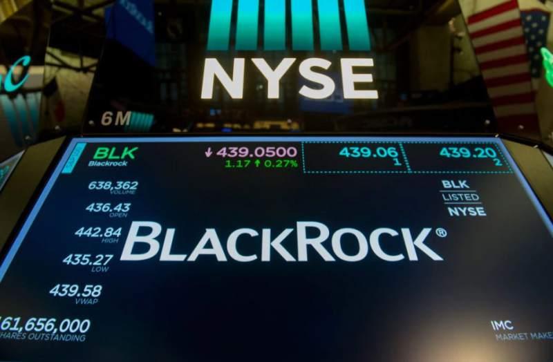 BlackRock creó fondo para combatir el cambio climático - Hyenuk Chu