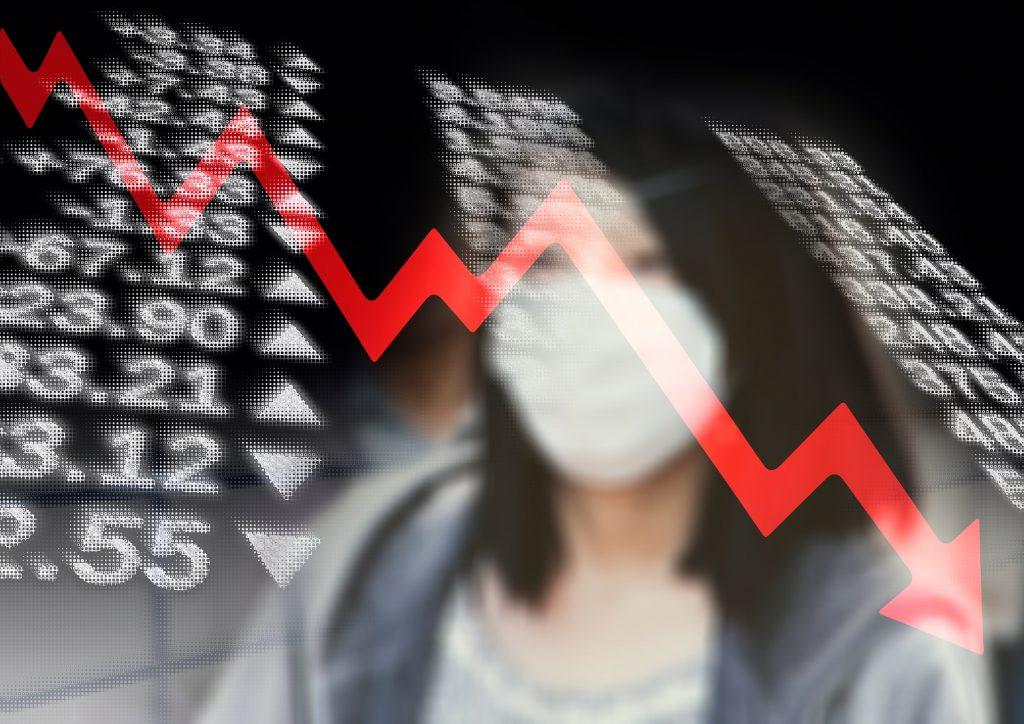 Hay efectos de la pandemia del coronavirus en Wall Street - Hyenuk Chu