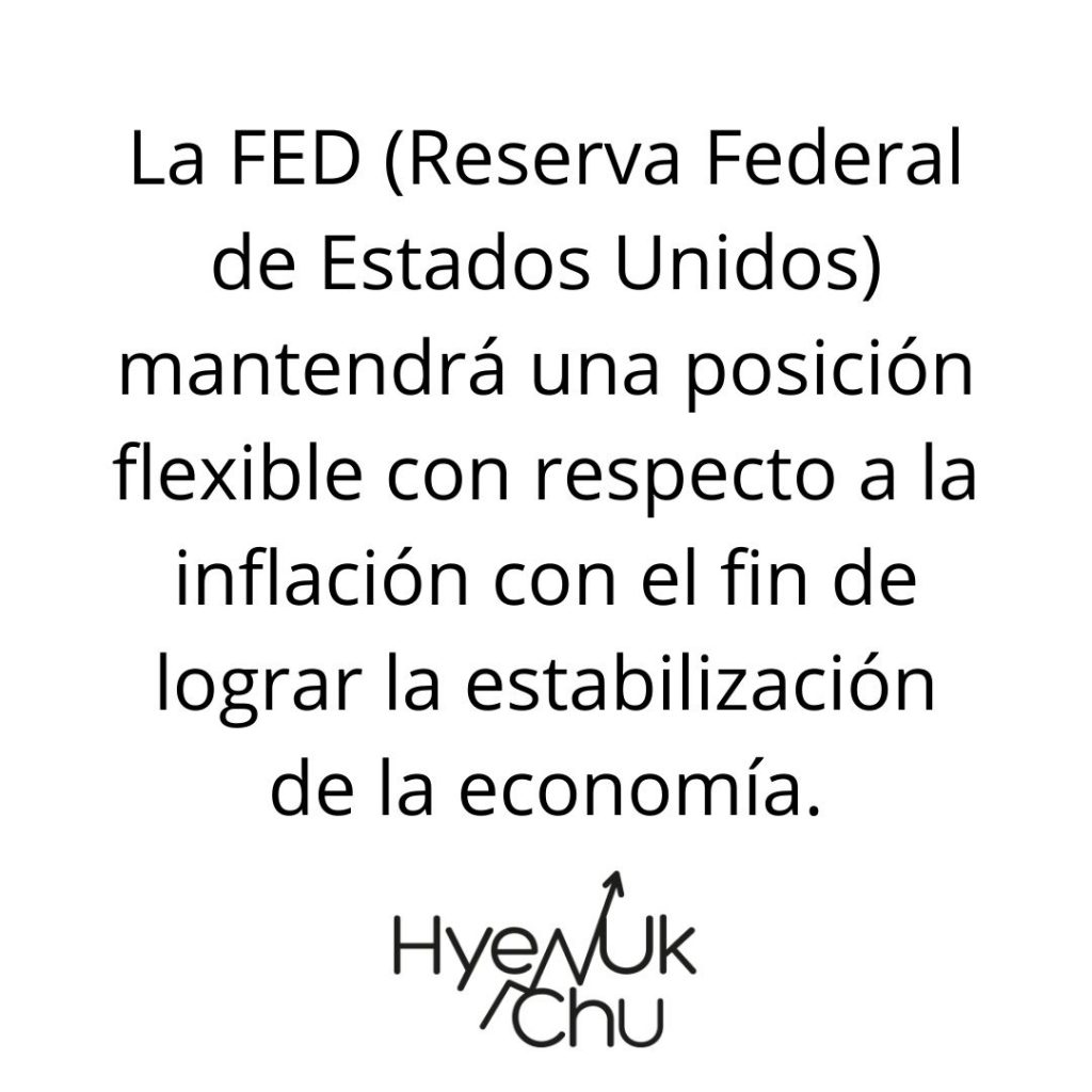 Pista sobre qué es la inflación - Hyenuk Chu