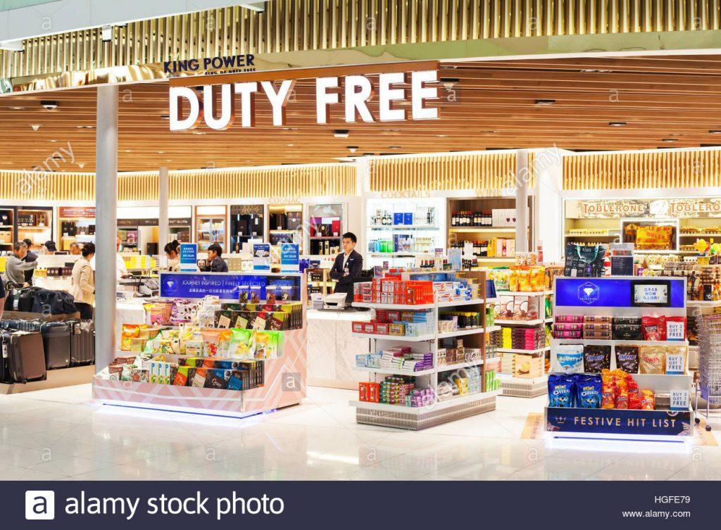 ¿Sabes quién creó el concepto duty free? Chuck Feeney - Hyenuk Chu
