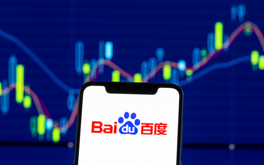 Acciones De Baidu (BIDU): Se Disparan Los Precios De Este Buscador Chino – Hyenuk Chu