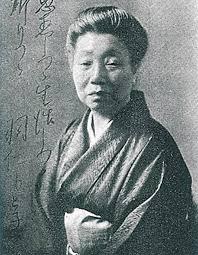 La creadora del Kakeibo