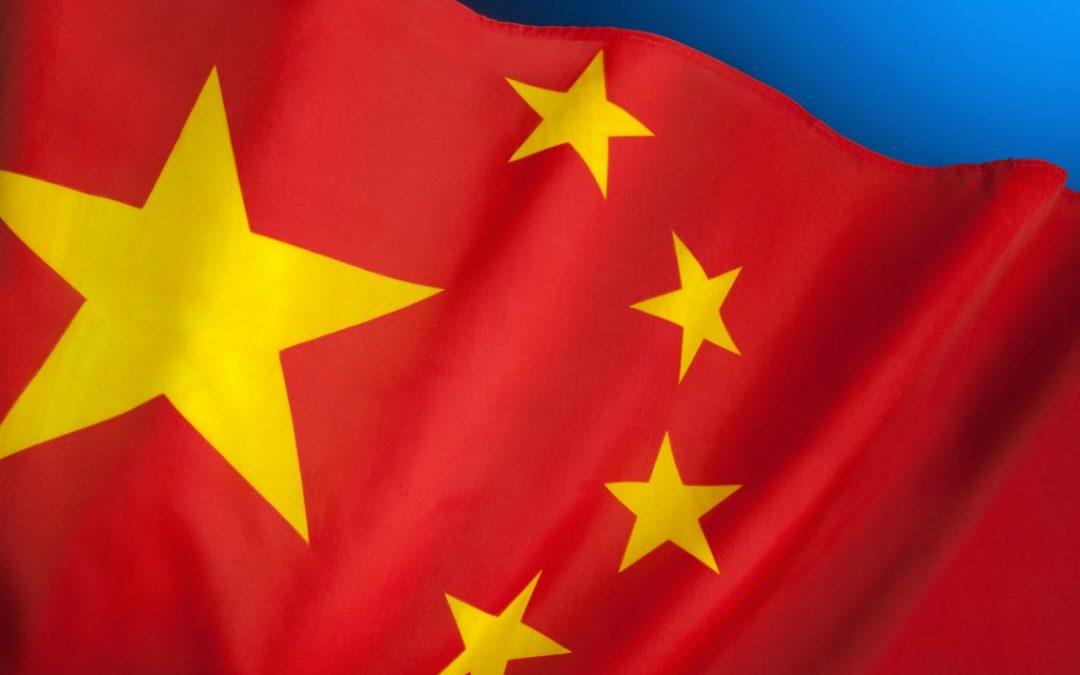 China Y Ataques IPOs: Continúa La Campaña Contra Las Empresas De Cloud Y Otras Tecnológicas – Hyenuk Chu